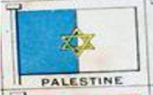 Drapeau de Palestine tel qu'il apparaît dans le dictionnaire Larousse de 1934, attestant qu'à l'époque la Palestine était évidemment considérée comme une terre juive.
