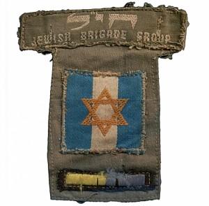 Insignes de manche du Jewish Brigade Group