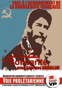 affiche_solidarite_avec_georges_abdallah-2