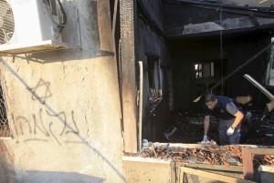 palestinian-toddler-arson-attack-nablus-duma