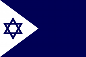 Naval_Ensign_of_Israel