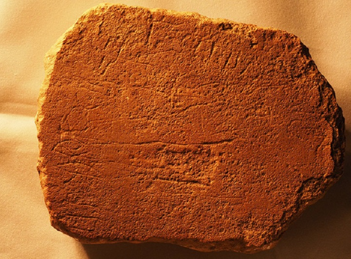 stone-slab-with-ancient-inscriptions