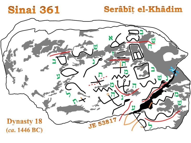 Sinai-361-Petrovich-Drawing-e1484664915401