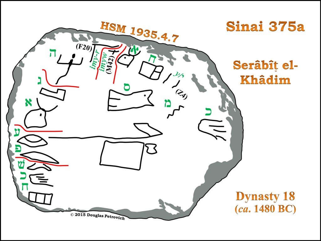 Sinai-375a-Petrovich-Drawing