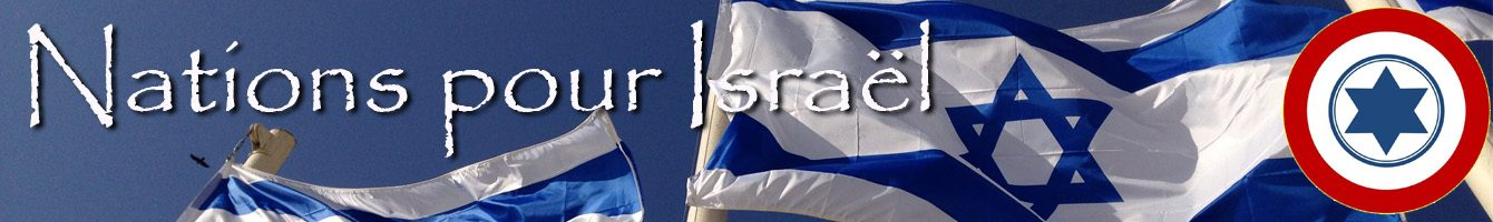 Nations pour Israël